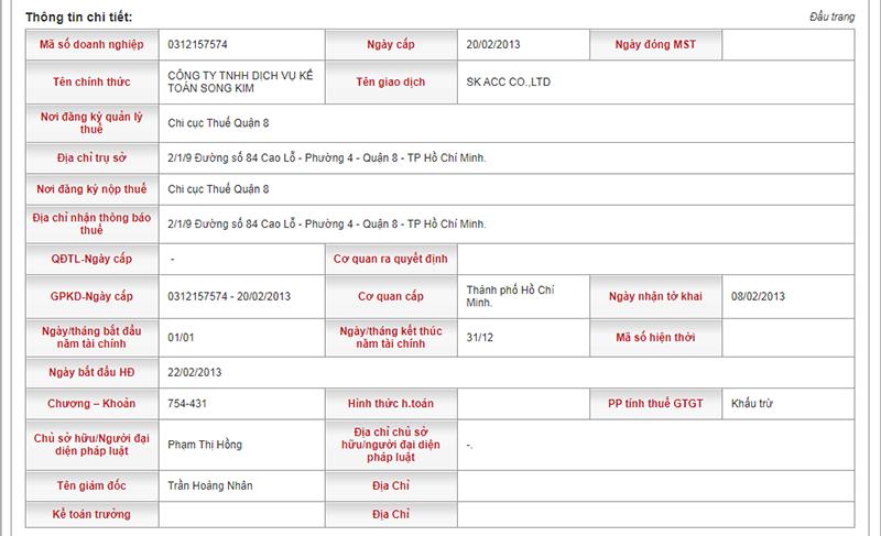 Hướng dẫn tra cứu thông tin công ty/doanh nghiệp bằng mã số thuế